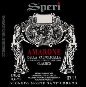 Amarone Monte Sant'Urbano 2004 Speri lt.0,75