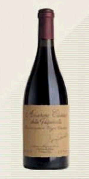 Amarone Riserva Sergio Zenato 1995 lt.0,75
