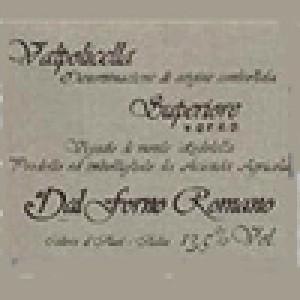 Valpolicella Superiore DOC 2001 Romano Dal Forno lt.0,75
